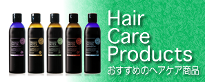 haircareproducts