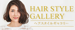 hairstyle2014_8